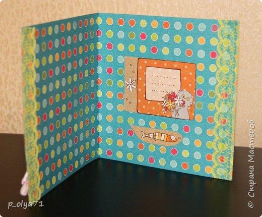 """Здравствуйте!!! Понравилось мне делать открытки,к тому же приятно,что они понравились))) Вот решила сделать ещё)) тем более,поводов предостаточно! Открыточка """"Зайка""""№1 (для старшей дочки,она просто в восторге была от первых моих открыток      http://stranamasterov.ru/node/1098547       )))) фото 8"""