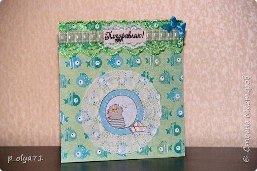 """Здравствуйте!!! Понравилось мне делать открытки,к тому же приятно,что они понравились))) Вот решила сделать ещё)) тем более,поводов предостаточно! Открыточка """"Зайка""""№1 (для старшей дочки,она просто в восторге была от первых моих открыток      http://stranamasterov.ru/node/1098547       )))) фото 14"""