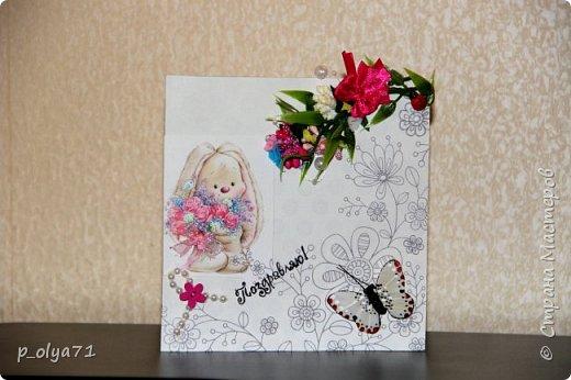 """Здравствуйте!!! Понравилось мне делать открытки,к тому же приятно,что они понравились))) Вот решила сделать ещё)) тем более,поводов предостаточно! Открыточка """"Зайка""""№1 (для старшей дочки,она просто в восторге была от первых моих открыток      http://stranamasterov.ru/node/1098547       )))) фото 1"""