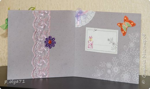"""Здравствуйте!!! Понравилось мне делать открытки,к тому же приятно,что они понравились))) Вот решила сделать ещё)) тем более,поводов предостаточно! Открыточка """"Зайка""""№1 (для старшей дочки,она просто в восторге была от первых моих открыток      http://stranamasterov.ru/node/1098547       )))) фото 5"""