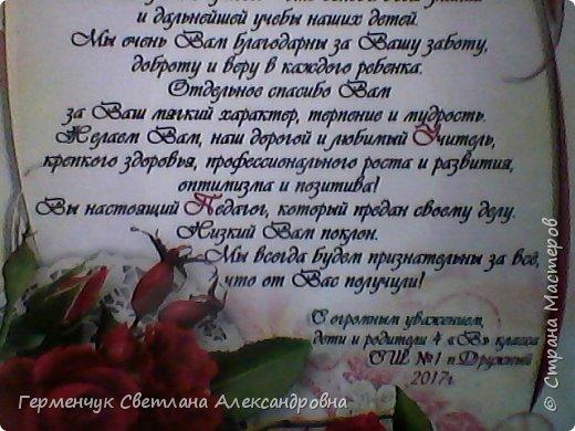 Букет из конфет  от Стаса и мамы Инги Александровны!!! фото 8