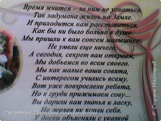 Букет из конфет  от Стаса и мамы Инги Александровны!!! фото 9
