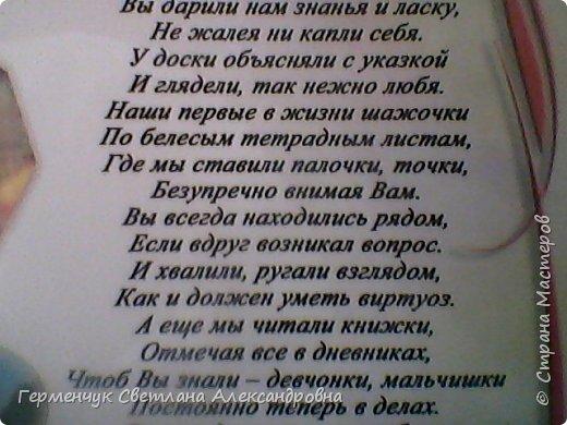 Букет из конфет  от Стаса и мамы Инги Александровны!!! фото 10