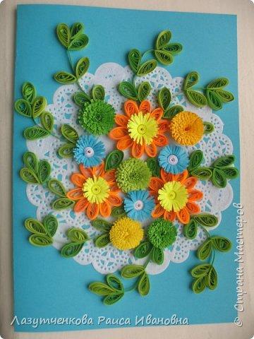 Новые открытки  2 фото 2
