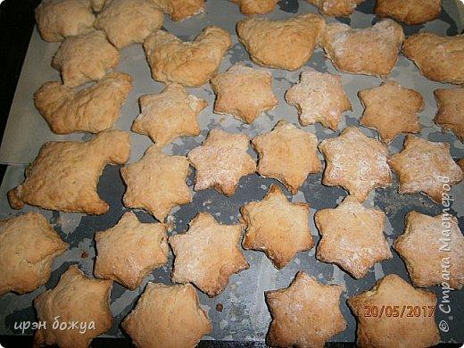 Сегодня я к вам с печеньем. Почему эксперимент,потому,что готовить будем из готовой смеси. фото 5