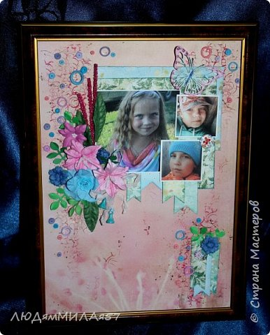 Здравствуйте всем! 1 июня у моей внучки День рождения,захотела в подарок что-нибудь такое,что я ещё не делала никому!?! А не делала я только скрап-страницы и скрап-холсты,решила начать со скрап- страницы........ фото 8