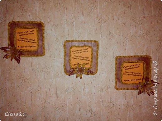 Фоторамка из бросового материала))))) фото 5