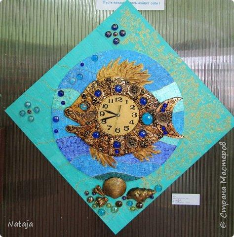 Часы по МК Натальи Полех. фото 5