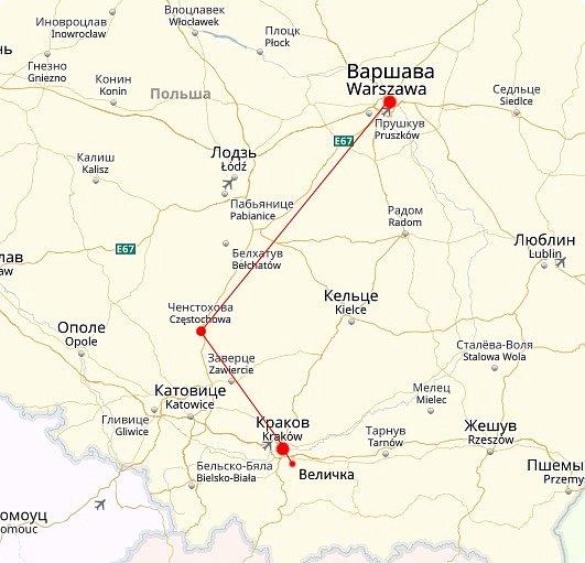 Путешествовать по Польше мы начали в южном направлении: Варшава, Ченстохова, Краков, Величка. фото 1