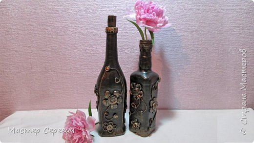 Декор бутылок пуговицами