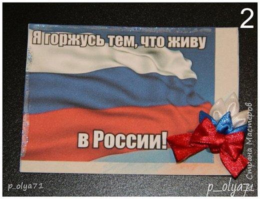Здравствуйте!!!! Эта запись для тех,кто интересуется карточками АТС!!! (знаю,что многим это не интересно,поэтому можно пройти мимо)))) Совсем недавно я сама на такие записи даже внимания не обращала,проходила мимо! Но вот благодаря Эл        http://stranamasterov.ru/user/399311           и  Полине      http://stranamasterov.ru/user/429450        втянулась,увлеклась и решила попробовать!)) фото 5