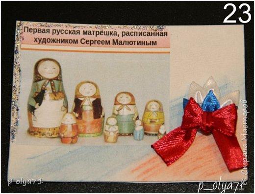 Здравствуйте!!!! Эта запись для тех,кто интересуется карточками АТС!!! (знаю,что многим это не интересно,поэтому можно пройти мимо)))) Совсем недавно я сама на такие записи даже внимания не обращала,проходила мимо! Но вот благодаря Эл        http://stranamasterov.ru/user/399311           и  Полине      http://stranamasterov.ru/user/429450        втянулась,увлеклась и решила попробовать!)) фото 26