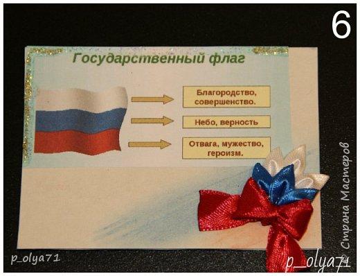 Здравствуйте!!!! Эта запись для тех,кто интересуется карточками АТС!!! (знаю,что многим это не интересно,поэтому можно пройти мимо)))) Совсем недавно я сама на такие записи даже внимания не обращала,проходила мимо! Но вот благодаря Эл        http://stranamasterov.ru/user/399311           и  Полине      http://stranamasterov.ru/user/429450        втянулась,увлеклась и решила попробовать!)) фото 9