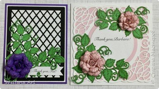 2 открытки. Заказ. фото 10