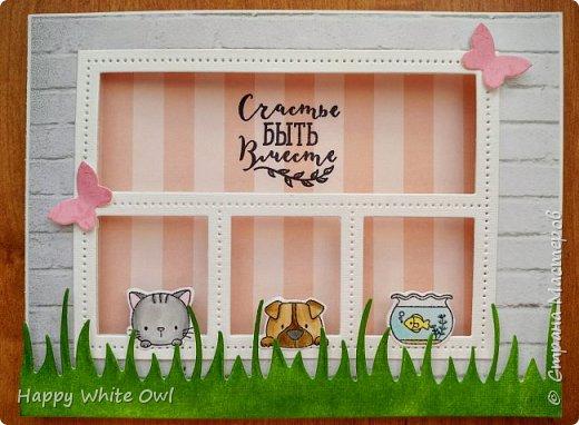 Всем привет! Сегодня хочу поделиться с Вами открыткой с милыми зверушками, смотрящими в окно. фото 1