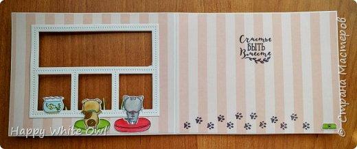 Всем привет! Сегодня хочу поделиться с Вами открыткой с милыми зверушками, смотрящими в окно. фото 4