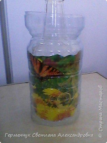 Сегодня  5 июня - Всемирный  день охраны окружающей среды  (День эколога).И  расскажу про   ламинирование пластиковой бутылкой стеклянных баночек ,бутылок ,кувшинов  .Информацию увидела в Интернете и решила попробовать..Вот так у меня вышло. фото 18