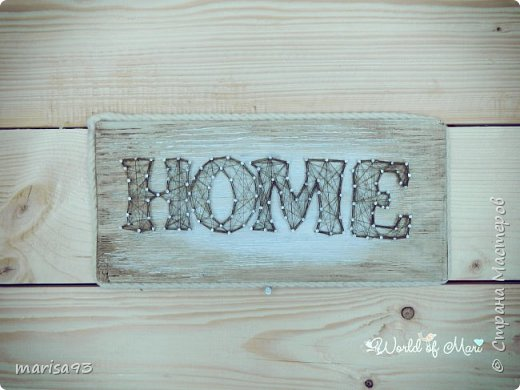 Интерьерные таблички Home  фото 1