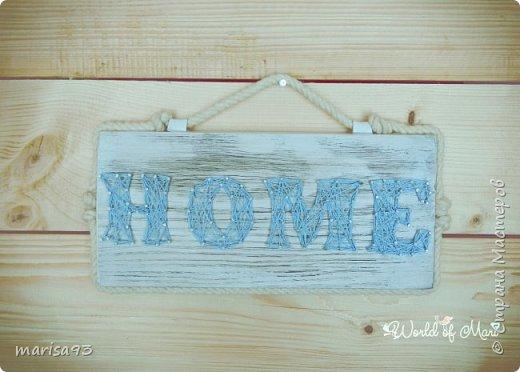 Интерьерные таблички Home  фото 2