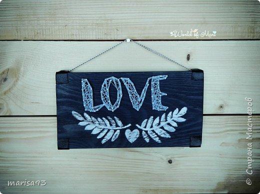Интерьерные таблички Love фото 1