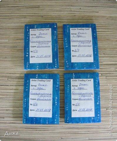 """Привееет всем!!! Представляю вам свои первые АТС карточки """"Морские обитатели"""" фото 8"""
