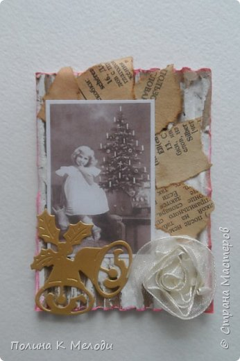 """Всем доброе утро.На днях сотворилась серия АТС """"Страницы прошлого"""".Фон карточки сделала так:на плотном картоне вырезала заготовки  и сняла с них верхний слой,но не до конца.После чего хаотично покрасила белой гуашью.В работе использовала вырубку,цветочки,распечатки(Спасибо Оле и Фасинасьён).А также расскажу как делала обрывки страниц:нашла старую книгу и сделала обрывки листочек,но цвет мне не очень понравился.Тогда заварила крепкий кофе и кинула листочки на 15 мину,после чего высушила , расставила композицию и приклеила.Выбираем! фото 3"""