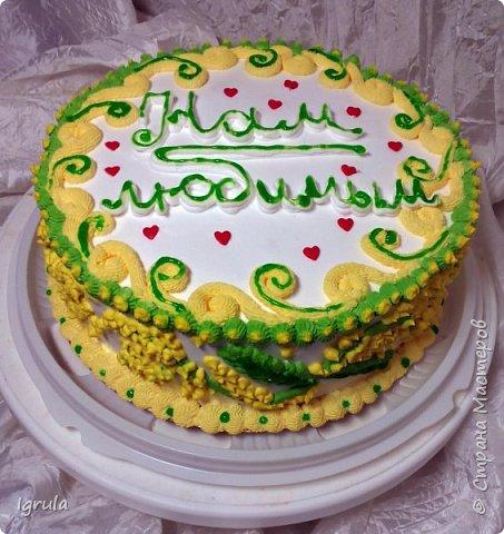 Всем добра и лучезарных улыбок. Хочу представить Вам сегодня подборку тортиков сделанных мною для подруг своих прекрасных заказчиц. А начну я с одного из самых маленьких моих заказов. Вес  всего то 1 кг.  Лимонные бисквиты, пропитка и крем мохито фото 6