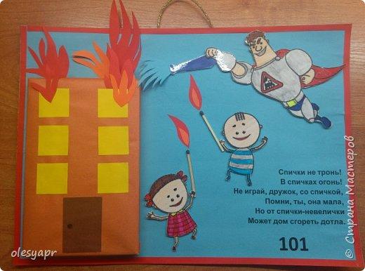 Поделка в школу на тему пожарной безопасности. На картон наклеена плоская коробочка (дом), фигурки вырезаны из бумаги (раскраска), раскрашены наклеены на картон и обклеены скотчем. Фигурки наклеены на двухсторонний скотч (не плотно прилегают к общей картине).