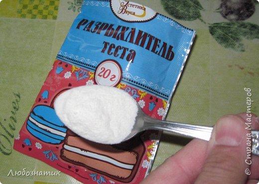 Здравствуйте друзья! Сегодня хочу поделиться с вами рецептом ещё одного бисквита, которым часто пользуюсь.   Итак ингредиенты:  5 яиц 200 г сахара 1 чайная ложка без верха разрыхлитель теста (или 0,5 ч. л. соды +1 ч. л. уксуса =гасить); 200 г муки   фото 5