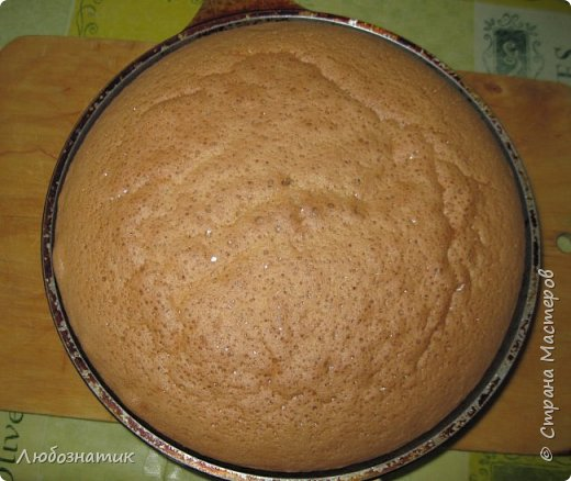 Здравствуйте друзья! Сегодня хочу поделиться с вами рецептом ещё одного бисквита, которым часто пользуюсь.   Итак ингредиенты:  5 яиц 200 г сахара 1 чайная ложка без верха разрыхлитель теста (или 0,5 ч. л. соды +1 ч. л. уксуса =гасить); 200 г муки   фото 9
