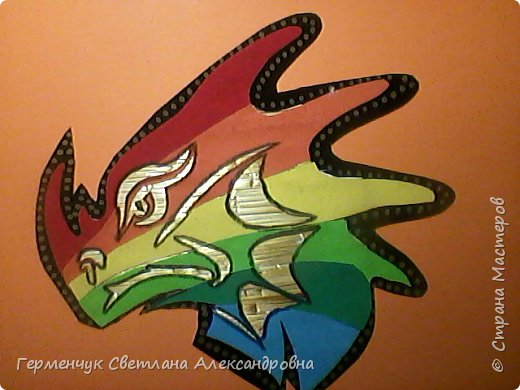 Дракон из соломки и бархатной бумаги фото 10
