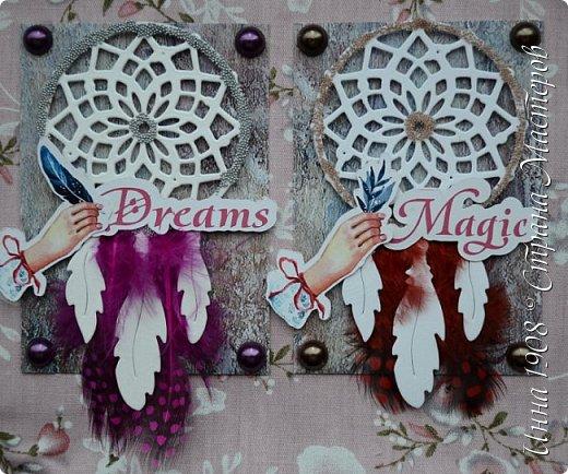 """Доброго времени суток, уважаемые мастерицы. Представляю Вашему вниманию новую серию карточек АТС """"Волшебные сны"""". фото 1"""