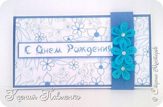 Здравствуйте жители и гости Страны Мастеров!Хочу вам показать немного своих открыток и конвертов для денег. фото 6