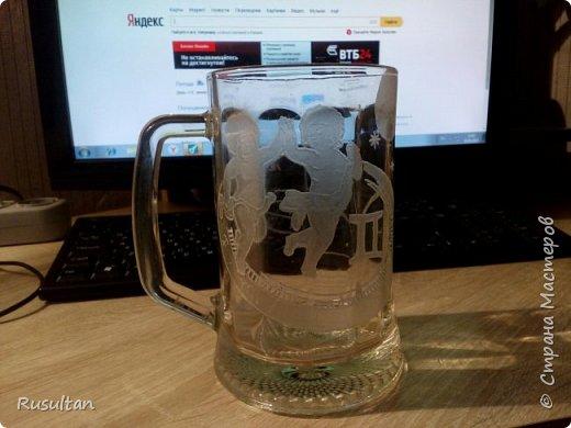 Извиняюсь за качество! На стакане изображены знак зодиака близнецы и имя. фото 2