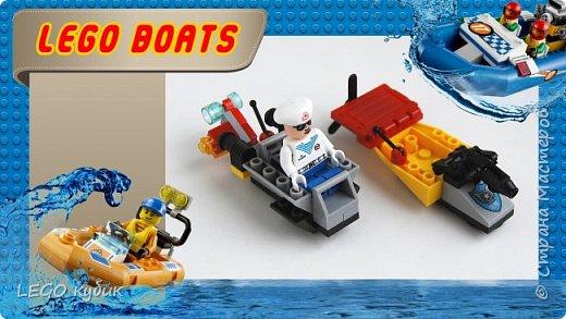 Всем привет! Продолжаю выкладывать свои работы по конструированию и сегодня у меня лодочки и катера!  Приятного просмотра!