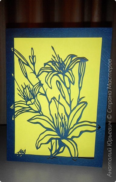 """Всем добрый день! Новая открытка с лилиями. Рисунок для эскиза взят из интернета, изменён и доработан под """"вырезалку"""". Размер 12х16см. фото 1"""