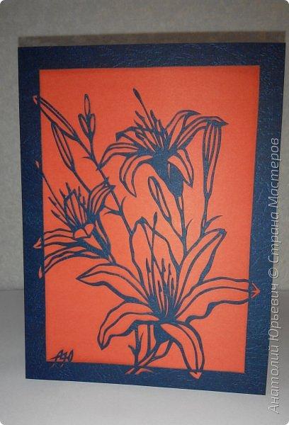 """Всем добрый день! Новая открытка с лилиями. Рисунок для эскиза взят из интернета, изменён и доработан под """"вырезалку"""". Размер 12х16см. фото 13"""