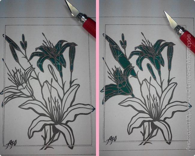 """Всем добрый день! Новая открытка с лилиями. Рисунок для эскиза взят из интернета, изменён и доработан под """"вырезалку"""". Размер 12х16см. фото 2"""