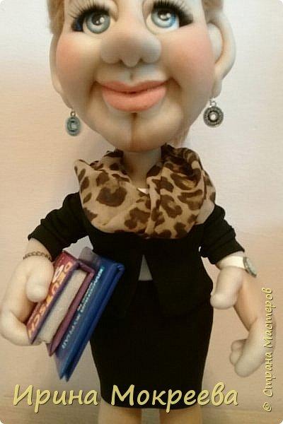 Учительница подарок на выпускной. фото 3