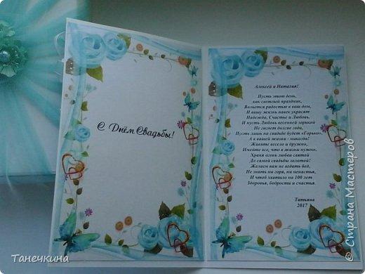 Доброго времени, выполнила открытку с самодельными цветами герберы,на фото упаковочная коробочка.Картон и фатин. фото 5