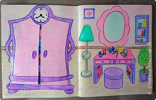 Доброго времени суток! Вот решила поделиться с вами своим видением бумажного кукольного домика, результатом своего труда. Этот бумажный домик был мною сделан для моей крестницы. Уж очень много у неё накопилось бумажных кукол :) фото 7
