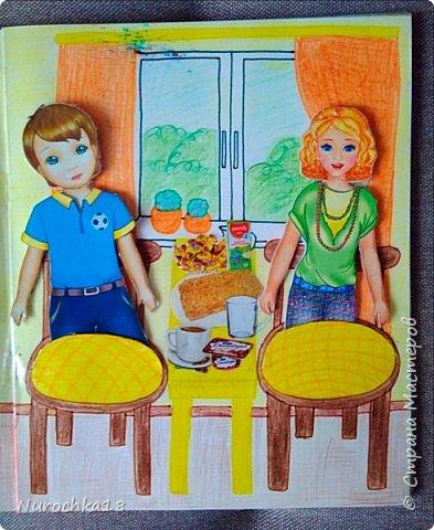 Доброго времени суток! Вот решила поделиться с вами своим видением бумажного кукольного домика, результатом своего труда. Этот бумажный домик был мною сделан для моей крестницы. Уж очень много у неё накопилось бумажных кукол :) фото 11