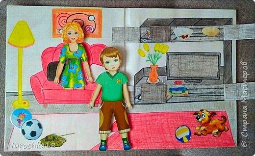 Доброго времени суток! Вот решила поделиться с вами своим видением бумажного кукольного домика, результатом своего труда. Этот бумажный домик был мною сделан для моей крестницы. Уж очень много у неё накопилось бумажных кукол :) фото 14