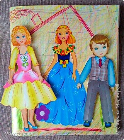 Доброго времени суток! Вот решила поделиться с вами своим видением бумажного кукольного домика, результатом своего труда. Этот бумажный домик был мною сделан для моей крестницы. Уж очень много у неё накопилось бумажных кукол :) фото 1