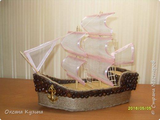 Кофейный кораблик фото 1