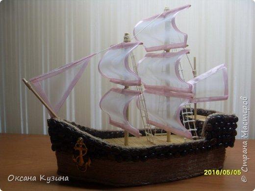 Кофейный кораблик фото 3