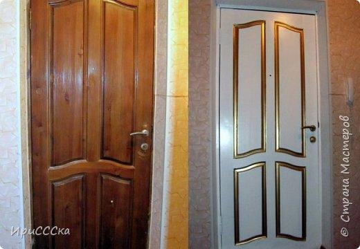 Сегодня покажу и расскажу, как преобразить старую надоевшую деревянную дверь во что-то более современное. Итак, нам потребуется: 1) Белая полуглянцевая акриловая эмаль - 230 руб. за 0,9л. 2) Золотая аэрозольная краска KUDO - 180 руб. 3) Кисточка - 35 руб. 4) Маленький валик - 45 руб. Итого: 490 руб. По правилам, сначала нужно снять дверь с петель и убрать всю фурнитуру. Краска ляжет ровнее, если полотно будет находиться в горизонтальном положении.  Но трудности нам не страшны... будем работать с установленной дверью.   фото 1