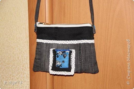 Здравствуйте!!! Сделала немного подарочков и решила сразу показать)) Это подарочек для  Вики        http://stranamasterov.ru/user/400747 фото 26
