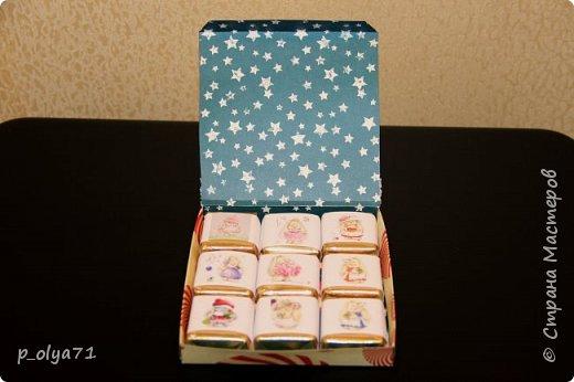 Здравствуйте!!! Сделала немного подарочков и решила сразу показать)) Это подарочек для  Вики        http://stranamasterov.ru/user/400747 фото 33