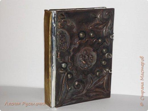 Блокнот  ручной работы  , материал медь  коричневые страницы под старину  . Украшение хоттей  талисман удачи и процветания фото 2